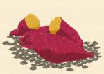 石焼き芋 / 鉛筆,折紙,フォトショップCS4