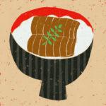 うなぎ丼 / 鉛筆,折紙,フォトショップCS4