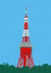 東京タワー / 鉛筆,折紙,フォトショップCS4
