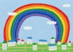 虹が見えた日 / 鉛筆,折紙,フォトショップCS4